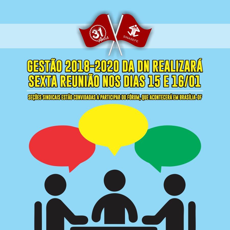 WhatsApp Image 2020-01-06 at 12.17.18